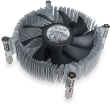 B-Grade Polar Intel Low Profile CPU Cooler