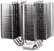 Heligon HE02-V2 Fanless CPU Cooler