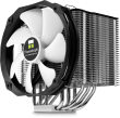 B-Grade Macho Rev.B High Performance CPU Cooler